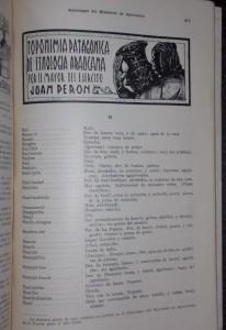 juan-peron-toponimia-patagonica-1ra-edic-almanaque-19356-D_NQ_NP_177711-MLA20617780586_032016-F